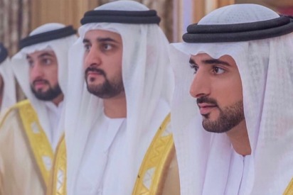 Dubai's Crown Prince Sheikh Hamdan and Brothers Are Married