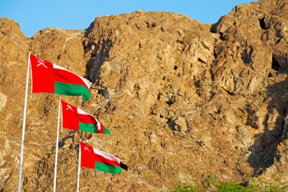 How to Celebrate National Day in Oman