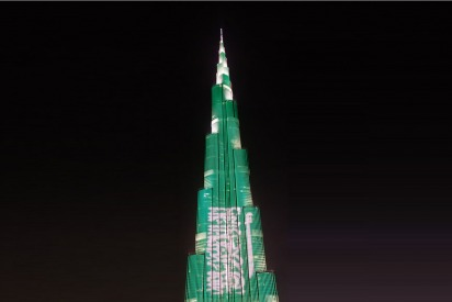 Dubai To Celebrate the 89th Saudi National Day With Fireworks