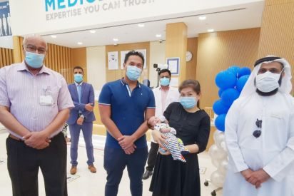 Mediclinic Performs Emergency Surgery to Save Baby With Birth Defect