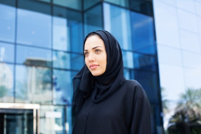 Women are Being Recruited to Work at the Saudi Passport Control