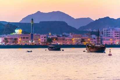 Oman Residents to Enjoy a Long Weekend in November