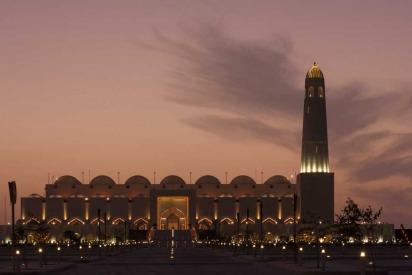 A Guide to Eid Al Adha in Qatar