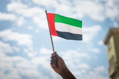 UAE National Day 2018 fireworks in Abu Dhabi