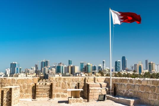 Ashura in Bahrain