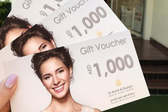 WIN 1,000 Dhs to spend at Dr. Kamil Al Rustom Skin & Laser Centre
