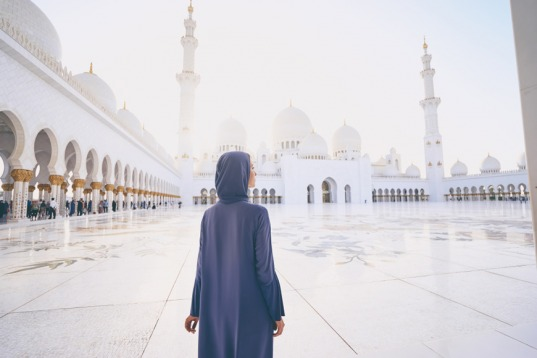Eid Al Adha 2021 in Dubai and UAE