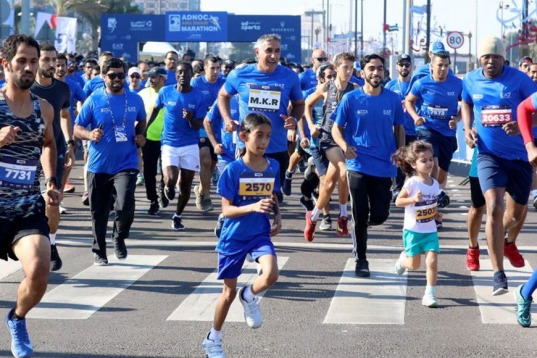 ADNOC Abu Dhabi Marathon 2019