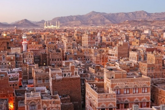 "Interview With Expat Author Franca Sol: ""Little Adventures in Yemen"""