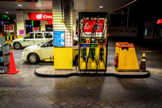 How to save fuel in UAE
