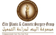 Elite Plastic & Cosmetic Surgery Group   Cosmetic Surgery Clinics in Dubai