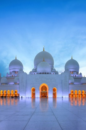 First Day of Ramadan 2018 Confirmed in UAE
