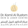 Full session laser hair removal for only AED 1,200