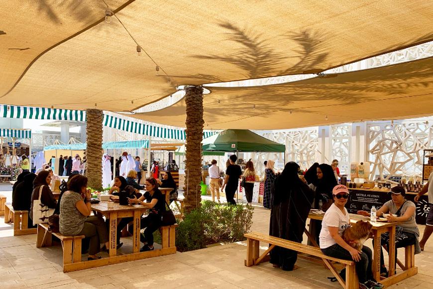 Torba Farmers Market in Doha, Qatar